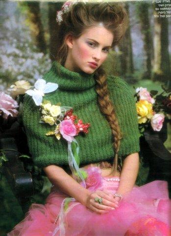 Fairyland 7